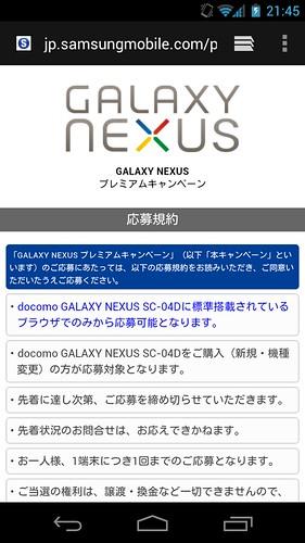Screenshot_2012-02-09-21-45-54
