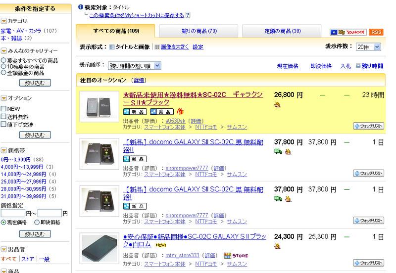 為什麼日本賣手機的價格比臺灣便宜那麼多? - 傳統手機其他品牌綜合 - 手機討論區 - Mobile01