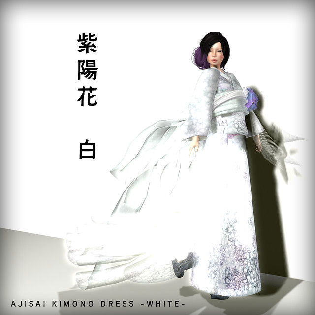 *N*AJISAI KIMONO DRESS WHITE