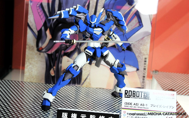 Tamashii Feature's Vol.3 - ROBOT Damashii <Side AS> Blaze Raven