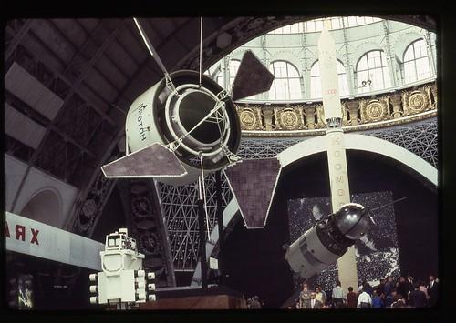Proton Satellite, Moscow 1969