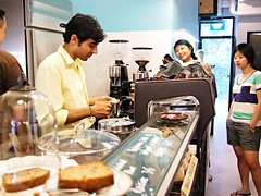 Liberty Coffee, Rangoon Road
