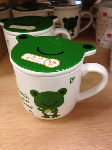frog cup with lid