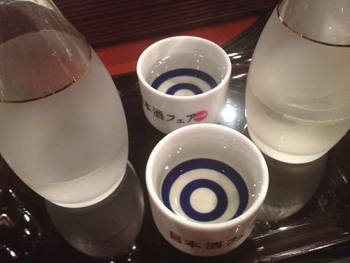 日本酒って感じのおちょこです@おとなのひな祭り