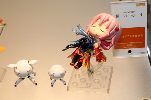Nendoroid Yuzuriha Inori (Guilty Crown)