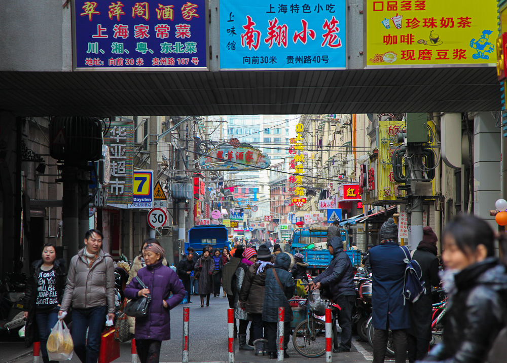 Sidestreet of Nanjing Rd