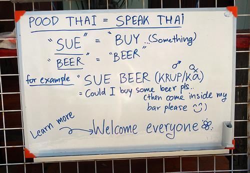 How to buy a beer in Thai...