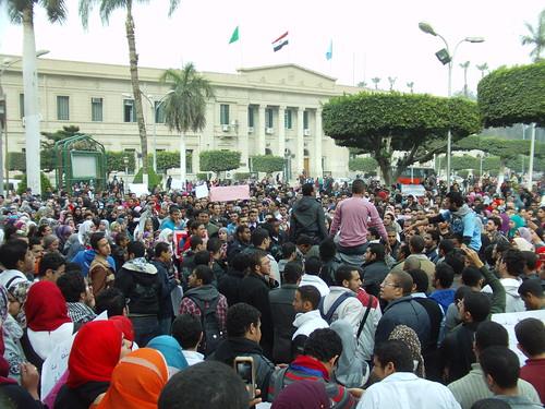 Cairo University Strike