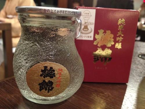 梅錦だけちっちゃい瓶ででてきました@おとなのひな祭り