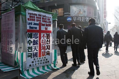 Myeongdong2web