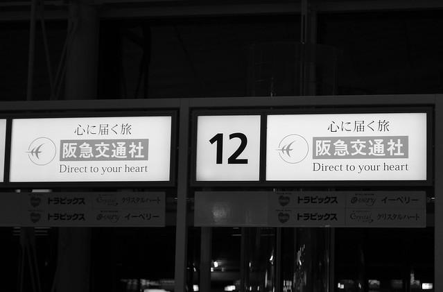 I need such flight :')