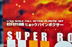 Kotobukiya SRW OG Huckebein Boxer RTX-011AMB Unboxing Review (10)