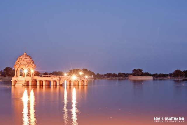 LAKE GADISAR