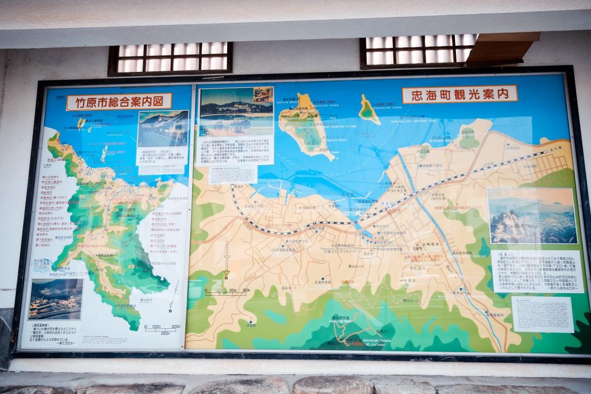 大久野島兔子島 Hiroshima 176