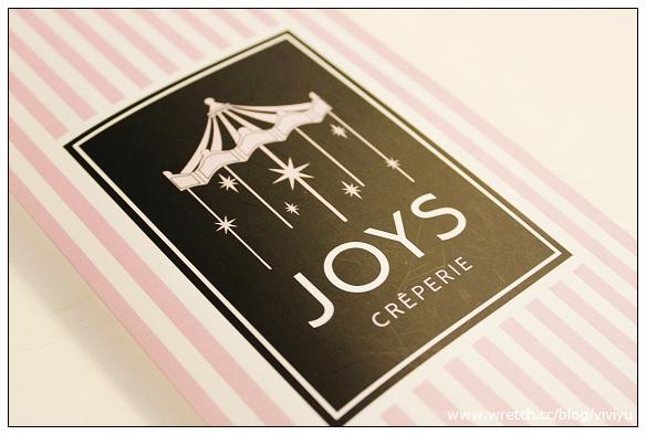 [台北.美食]Joys Crêperie  法式甜心薄餅專賣店~冬日夢遊仙境香蘋肉桂.讚 @VIVIYU小世界