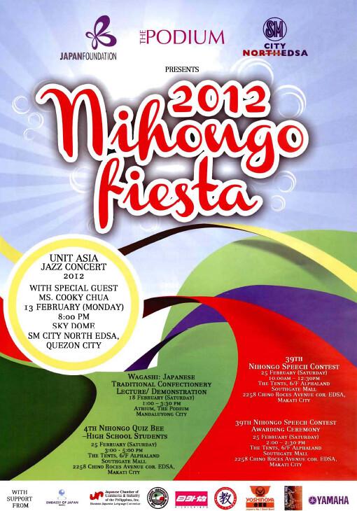 2012 Nihongo Fiesta