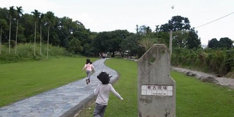 【博物館】台東卑南文化公園:考古現場、月形石柱(7.5ys)