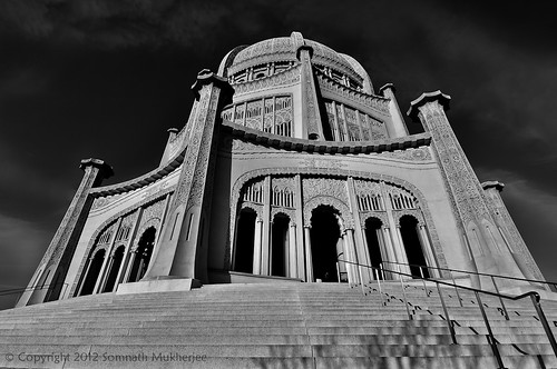 Bahá'í House of Worship, Wilmette, Illinois from an Ant's View. by Somnath Mukherjee Photoghaphy