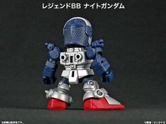 Bandai SD BB 370 Legend Knight Gundam (Release in 42012) (3)