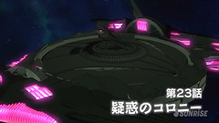 Gundam AGE 2 Episode 23 The Suspicious Colony Youtube Gundam PH (76)