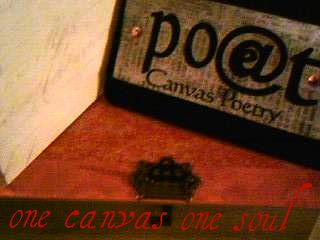 Box set by onecanvasonesoul