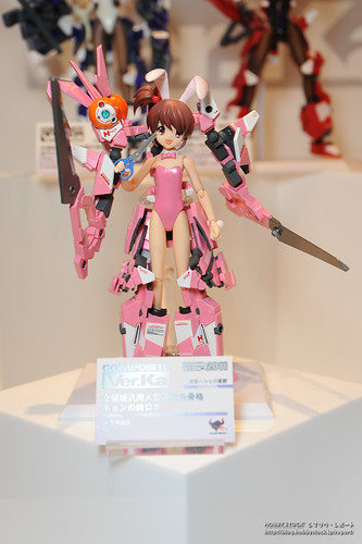 Bandai Armor Girls Project (7)