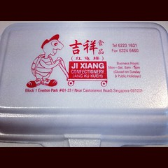 Ang Ku Kueh box from Ji Xiang Confectionery