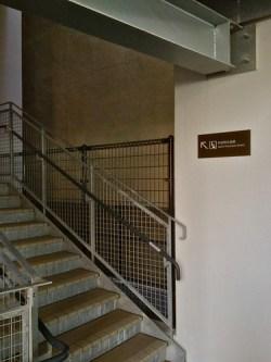 No.18 阿倍野歩道橋へ登る階段