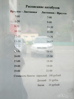 Horarios_Bus_Irkuts-Litsvyanka