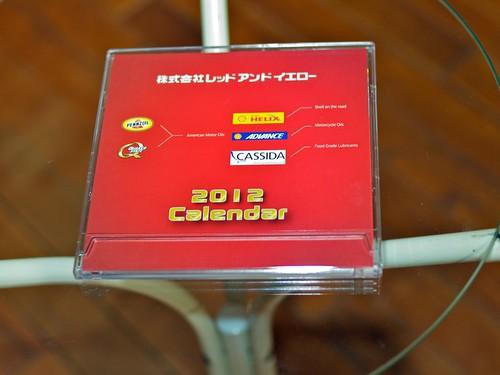 Red and Yellow 2012 Desktop Calendar