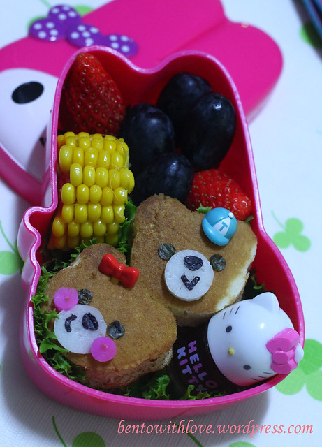Brother and Sister Bear Bento for her