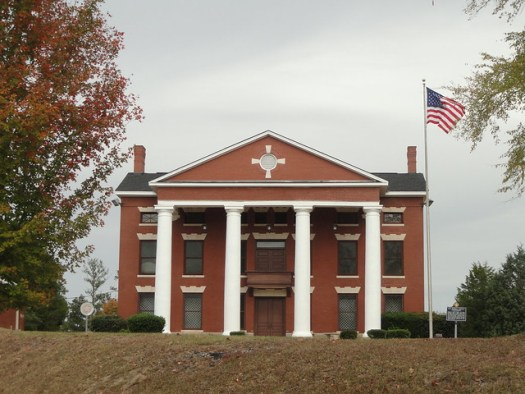 Old Russell County Courthouse, Seale AL