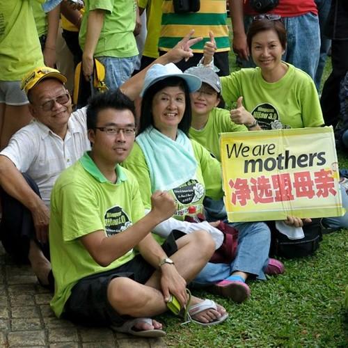 Bersih 3.0 Kota Kinabalu We are mothers.