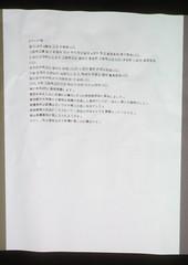 Word 2ページ目