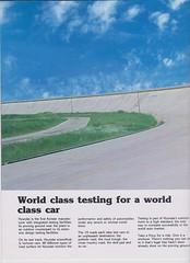 1985 Hyundai Pony Brochure 08