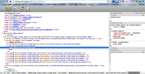 Disable Web Security Chrome 61