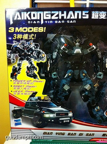 Knock Off Mega Size Iron Hide (TAIKONGZHANS) (2)