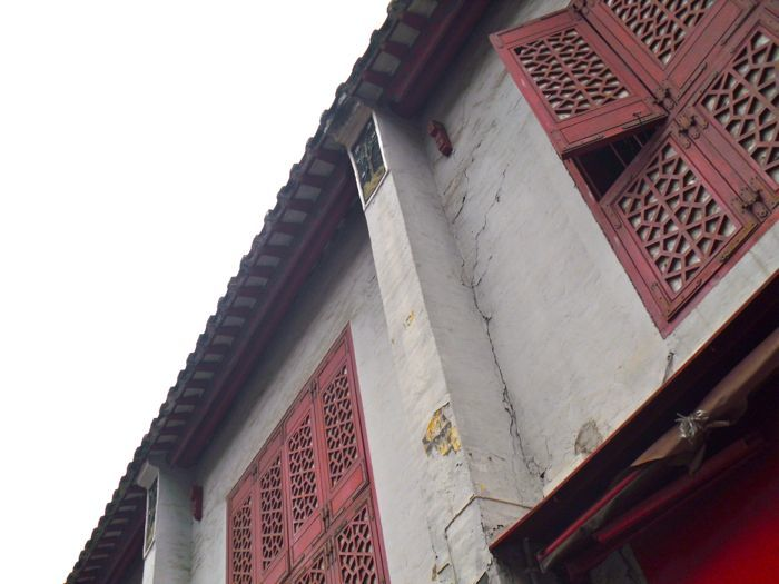 Macau windows