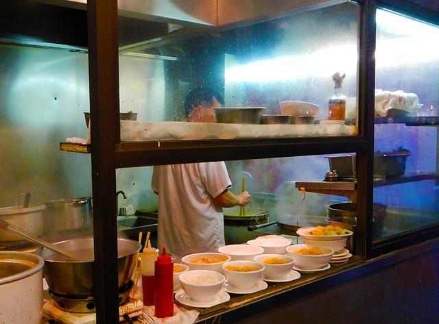 noodle soup shop