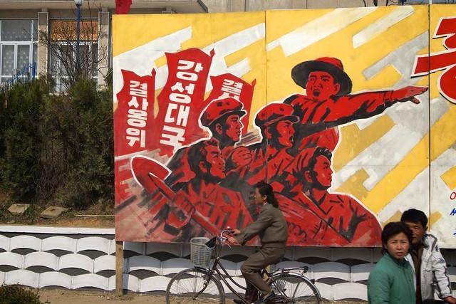Wonson-Hamhung Countryside North Korea