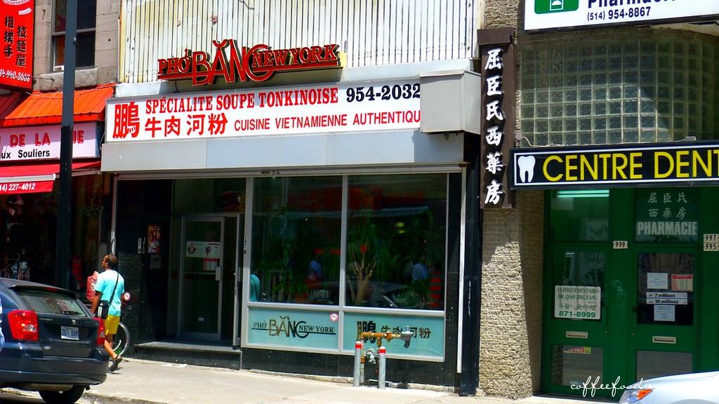 Montreal China Town Pho 00010