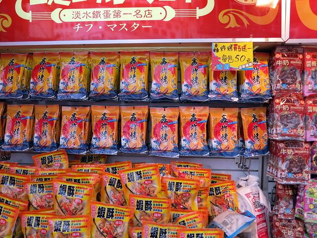 Tamsui, Taipei-033