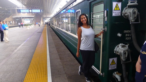 Beijing to Mongolia Train