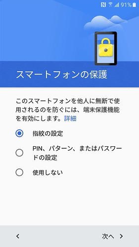 Screenshot_20160512-222736