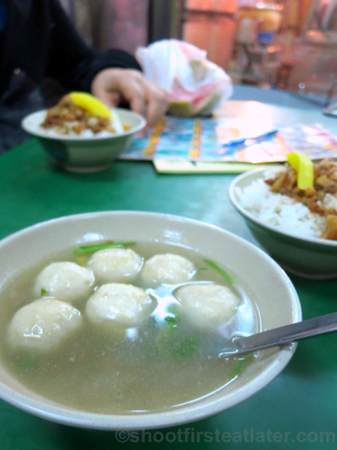 Raohe St. Night Market- fish ball soup