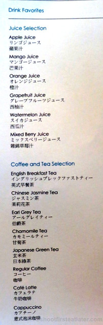 Club InterContinental breakfast menu