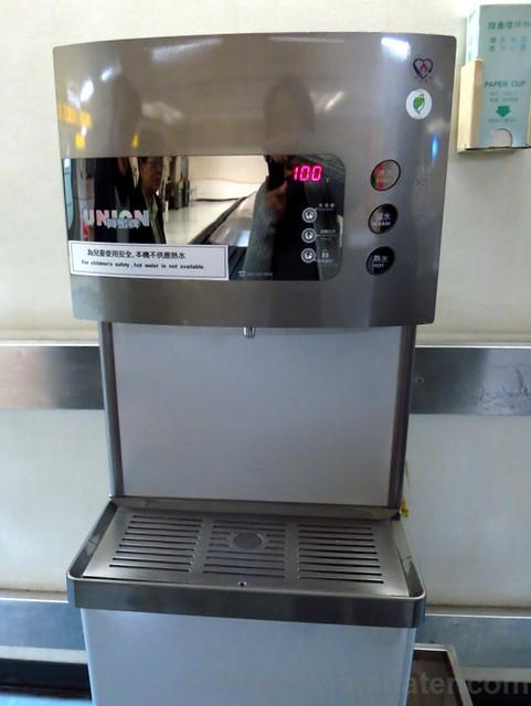 water dispenser at Taipei airport
