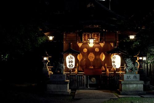 Goodnight shrine