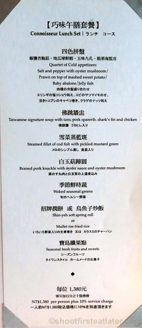 Shin Yeh Taipei 1011-013