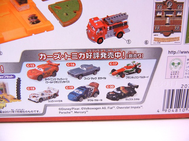 disney cars 2 tomica playsets (4)